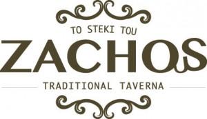 zachos restaurant chersonissos